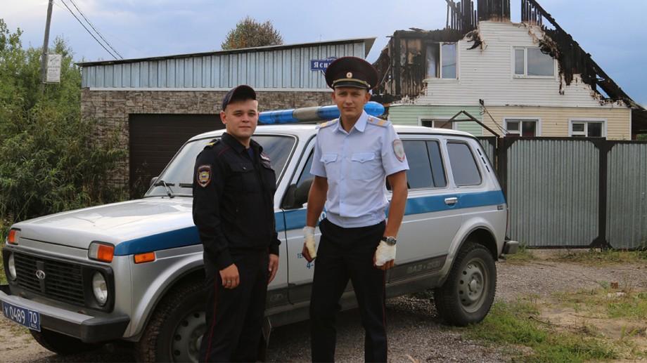 Поздравления с днем патрульно-постовой службы полиции