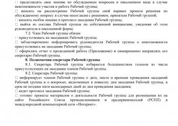 komis_polog_wg__4