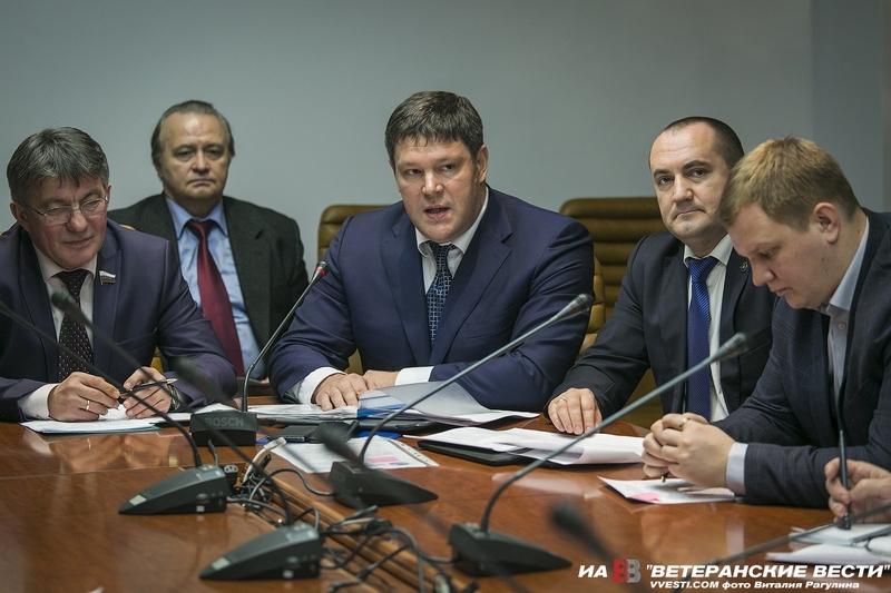 Член общественной палаты республика коми голубев александр