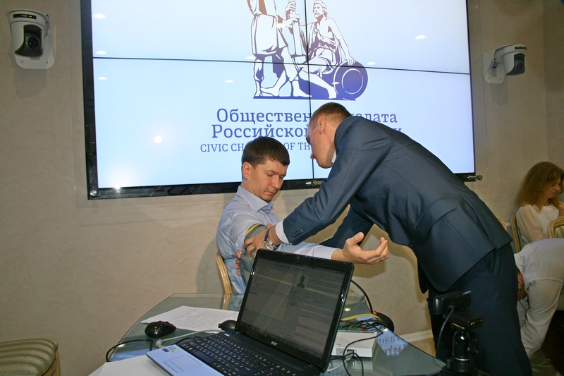 19 мая  на площадке  Общественной палате Российской Федерации была апробирована  практика добровольного проведения исследований с использованием полиграфа с непосредственным участием не только общественников, но и государственных служащих.